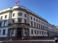 Hessicher Landtag